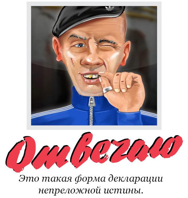 """Константиновский отрицает неуплату налогов: """"Если окажется, что Луценко прав, я не только все заплачу и сразу сдам мандат, но и пожертвую миллион в любой благотворительный фонд"""" - Цензор.НЕТ 343"""